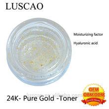 2014 hot sale whitener cream hydroquinone with 24K GOLD for 7 days whitening cream