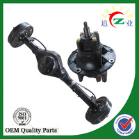 China manufacture rear differential axle for 3 wheeled motorcycle