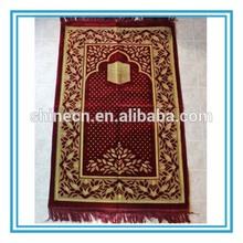 OEM Manufacturer Hot Sale Polyester Custom Cheap Adult Muslim Islamic Special PricePrayer Mat