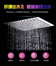 Ultra thin 304stainless steel water saving square ceiling shower heads