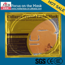 elegant face mask miss beauty products
