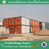 international shipping container house from china