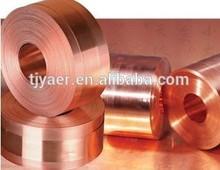 Copper strip C194