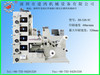 JH-320 printing press in lahore flexo label printing machinery made in china