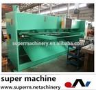 hydraulic shearing machine,hydraulic wheel rim straightening machine