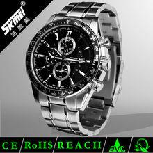 2014 skmei romanson quartz stainless steel watch
