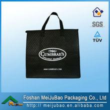china wholesale black cotton drawstring bag