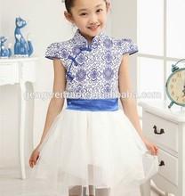 2014 Korean Flower Children Clothing Summer Vintage Style Blue And White Porcelain Girls Dress