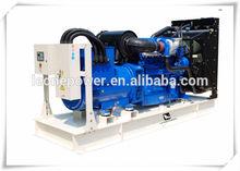 50HZ 10KVA/8KW industrial diesel generator set powered by Perkins