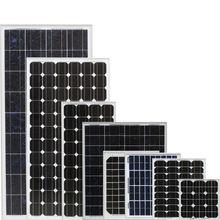 50w 60w 100w 150w solar panel solar best price