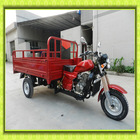2014 Motorized Hot Sales Popular 150CC-300cc Water Cooling Cargo Chinese Three Wheel Motorcycle