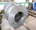 60si2mna la primavera de tiras de acero para la fuerza hign calidad y