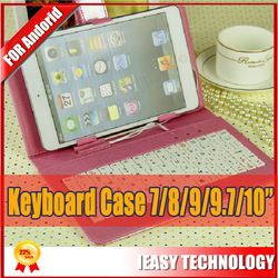 7 inch tablet pc leather keyboard case luxury retro wholesale android custom keyboard