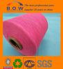Ne3-Ne28 cotton yarn knitting/weaving/american football gloves