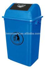 Leen Plastic Moulding Blue Square Dustbins,Trash Bin With Lids,60Liter Outdoor Waste Bin