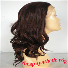 2014 new hair styles 16 inch light auburn kanekalon synthetic wig