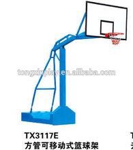 portable basketball stand TX3117E