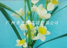 Artificial Daffodil Wedding Flowers /Fake Daffodil Wedding Flowers /Real feeling artificial Daffodil Wedding Flower
