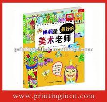 memory photo book