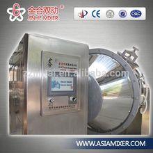 JINTAI JHX stainless steel glaze mixing tank