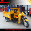 2014 tricycle motor/tricycle electric motor kit/cheap adult tricycle