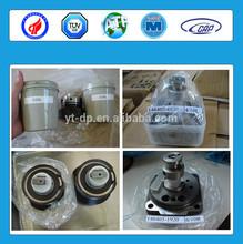 High quality diesel engine spare parts fuel pump head rotor DPA head rotor 7139-235G