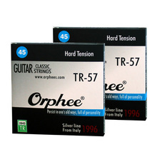 Excellent quality nylon guitar strings and tone generator