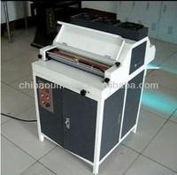 (480mm)uv coating machine/high gloss uv coating machine