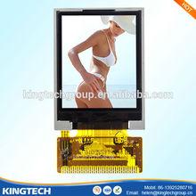 1.8 inch elo touchscreen
