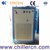Air Cooled Chiller for Injection Molding Machinery Sprue