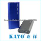 USB external cell phone battery pack,external battery for smartphones,external battery charger laptop