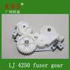 printer fuser gear for HP Laserjet P4250 swing gear assembly