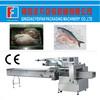 horizontal packing machine,fish packing machine,sliced bread packing machines