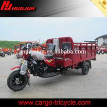 150cc adult three wheel bikes/3 wheel trimoto/china 3 wheel motor tricycle