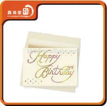 bigiotteria garanzia di stampa carta di compleanno