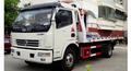 - 6 7 toneladas uno dongfeng remolque remolque dos truckfor caliente de la venta; camión de auxilio vial