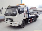 6000 - 7000 kg Pick up wrecker Dongfeng mini 4*2 one tow two ; tow truck