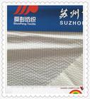 nylon fabric/NP rip stop/polyester fabric
