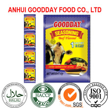 beef Seasoning Powder for meat, soup,rice and noodle from factory
