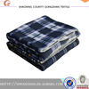 High quality China wholesale patient blanket
