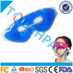 Beads Eye Mask(improve the brightness of eye skin)