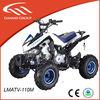 loncin quad bikes 4 stroke engine ATV with EPA &CE for kids four wheels LMATV-110M