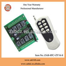 Good Quality home appliance wireless remote control switch