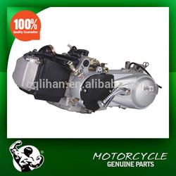 Zongshen GY6 Engine, GY6 Motor 125cc