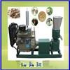 saving energy mini chicken feed pellet machine production line