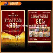 Travel Leaflets,Customed Leaflet For Restaurants Brochures