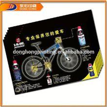 Leaflet Printitng Service,Custom Made Leaflet,Sample Leaflet