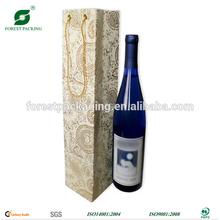 CARDBOARD WINE CARRIER BOX FP1102146