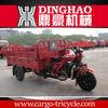 motorcycle engine/bajaj three wheeler parts/3 wheel tricycle bike
