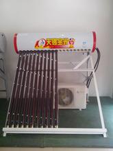 high quality professional major air energy /solar air condition